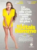 Постеры: Одри Дона в фильме: «Если б я была мужчиной»
