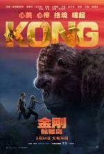 Постеры: Фильм - Конг: Остров черепа - фото 12