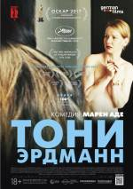 Постеры: Фильм - Тони Эрдманн - фото 5