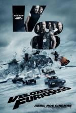 Постеры: Фильм - Форсаж 8 - фото 8