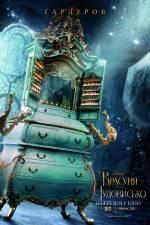 Постеры: Фильм - Красавица и чудовище - фото 40