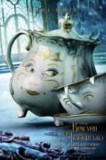 Постеры: Фильм - Красавица и чудовище - фото 42