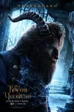 Постеры: Фильм - Красавица и чудовище - фото 44