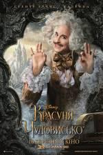 Постеры: Фильм - Красавица и чудовище - фото 49