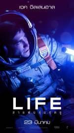 Постеры: Фильм - Жизнь - фото 10