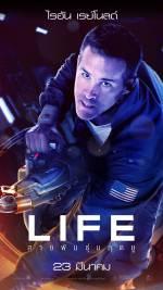 Постеры: Фильм - Жизнь - фото 11