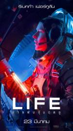 Постеры: Фильм - Жизнь - фото 12