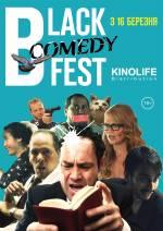 "Фильм ""Black comedy fest"""