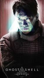 Постеры: Фильм - Призрак в доспехах - фото 20