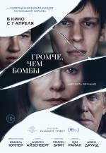 Постери: Джессі Айзенберг у фільмі: «Голосніше, ніж бомби»