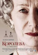 Постеры: Хелен Миррен в фильме: «Королева»