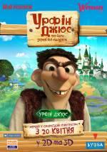 Постеры: Фильм - Урфин Джюс и его деревянные солдаты - фото 7