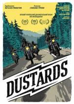 Постеры: Фильм - Dustards