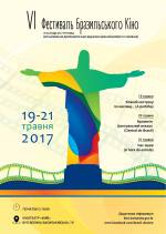 Фильм VI Фестиваль Бразильского Кино - Постеры