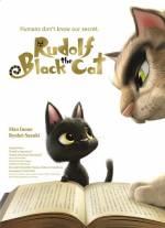 Постеры: Фильм - Жил был кот - фото 2