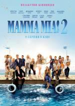 Постери: Колін Ферт у фільмі: «Мамма Міа! 2»