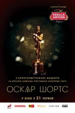 Oscar Shorts - 2018