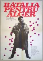 Постеры: Фильм - Битва за Алжир - фото 5
