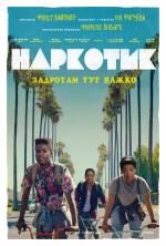 Постери: Тоні Револорі у фільмі: «Наркотик»