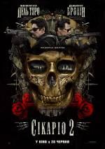Постери: Джош Бролін у фільмі: «Сікаріо 2»