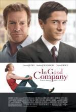 Фильм Крутая компания