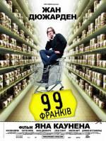 Постеры: Жан Дюжарден в фильме: «99 франков»