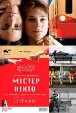 Фильм Мистер Никто