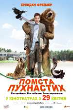 Фильм Месть пушистых