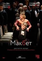 Постеры: Фильм - Мет: Макбет. Постер №1