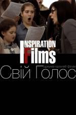 Фильм Свой голос - Постеры