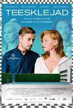 Фільм Самозванці - Постери