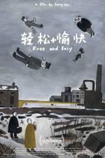 Фильм Свободно и легко - Постеры