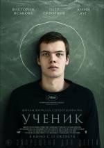 Постеры: Фильм - Ученик - фото 2