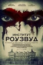 Фільм Інститут Роузвуд - Постери
