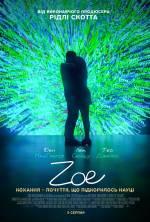 Постеры: Фильм - Zoe - фото 2