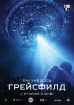 Фільм Грейсфілд - Постери