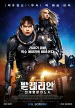 Постеры: Фильм - Валериан и город тысячи планет - фото 17