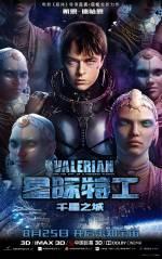 Постеры: Фильм - Валериан и город тысячи планет - фото 20