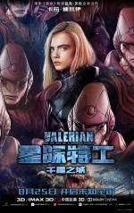 Постеры: Фильм - Валериан и город тысячи планет - фото 21