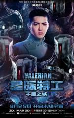 Постеры: Фильм - Валериан и город тысячи планет - фото 22