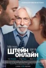 Фільм Містер Штейн іде в онлайн