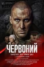 Постери: Микола Береза у фільмі: «Червоний»