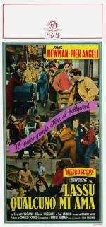 Постеры: Фильм - Кто-то там наверху любит меня - фото 6