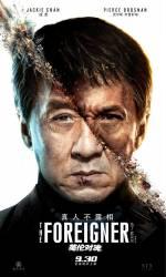 Постери: Фільм - Іноземець