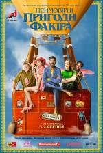 Постеры: Беренис Бежо в фильме: «Невероятные приключения Факира»