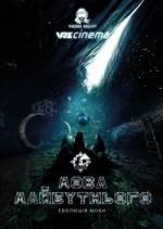Постеры: Фильм - Язык будущего. Постер №1