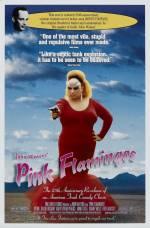 Фильм Розовые фламинго - Постеры