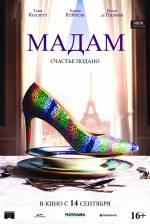 Постеры: Фильм - Мадам - фото 5