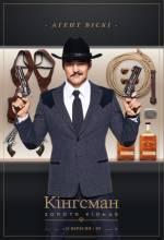 Постеры: Педро Паскаль в фильме: «Кингсман: Золотой круг»