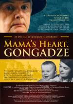 Постеры: Фильм - Сердце мамы Гонгадзе - фото 2